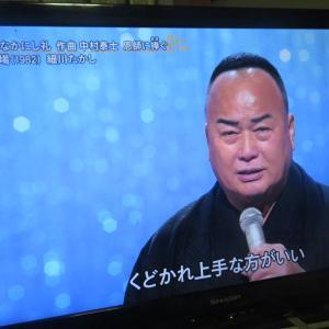 細川たかし@NHKうたコン
