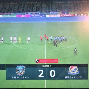 Jリーグ開幕☆~川崎フロンターレvs横浜Fマリノス~