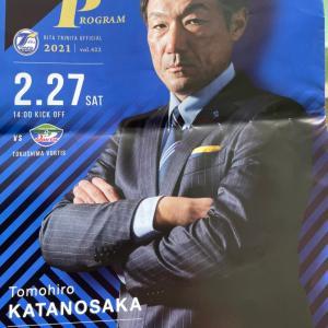 開幕~大分トリニータvs徳島ヴォルティス2021~