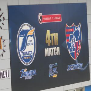 しぶとく食らいつく~大分トリニータvsFC東京 2021~