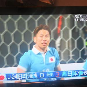 【サッカー日本代表】A代表vsU-24~史上初の戦い!~