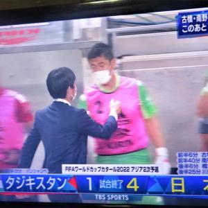 【サッカー日本代表】破竹の勢い!