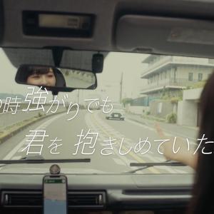 DEEN『drive alone』(with 寺嶋由芙)~切ない歌詞&昼下がりのおしゃれな旋律~