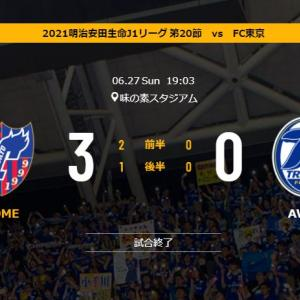 【サッカー】。。。~FC東京vs大分トリニータ~