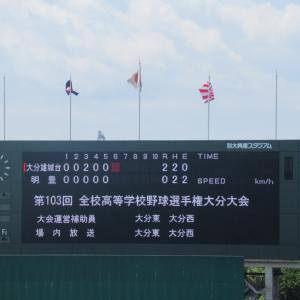 【高校野球】明豊ー大分雄城台(試合中)