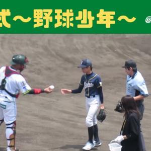 【プロ野球】あとひとつ…~大分B-リングスvs福岡ソフトバンクホークス3軍@大分佐伯~