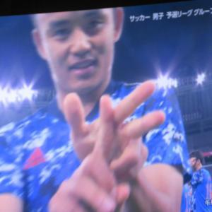 【サッカー 五輪⚽】久保建英!~日本vs南アフリカ~