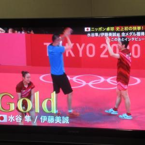 【東京五輪】卓球、日本初の金メダル☆~水谷隼選手&伊藤美誠選手~