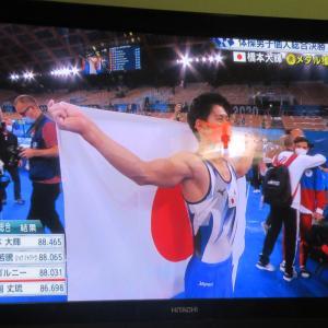 【東京五輪】体操男子個人、金メダル~若きエース、橋本大輝選手✨~