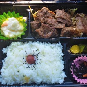 【大分】肉まる弁当の焼肉弁当@竹田市~お肉屋さんのお肉弁当、うまし♪~