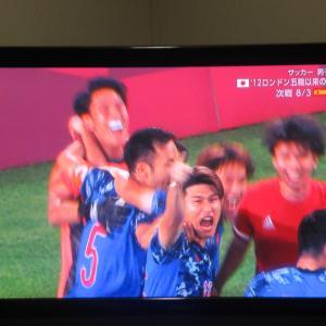 【東京五輪⚽】サッカー男子、ベスト4へ!~若き守護神、谷選手✨~