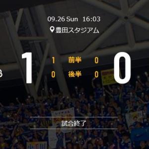 【サッカー ⚽】鉄壁に挑む!~名古屋グランパスvs大分トリニータ~
