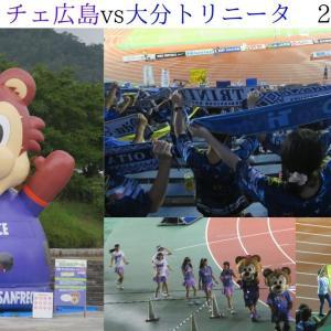 サンフレッチェ広島vs大分トリニータ~2019J1~