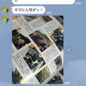 カワサキバイクマガジン2019年7月号