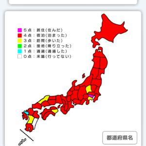 """""""""""経""""県""""値??"""""""""""