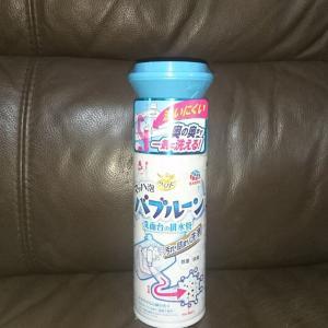 モラタメさんで「アース製薬  らくハピ マッハ泡バブルーン 洗面台の排水管」いただきました。