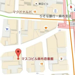 ☆お店までの地図と写真☆