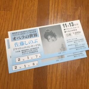 ソプラノ歌手・佐藤しのぶさんがお亡くなりになられたそうです。