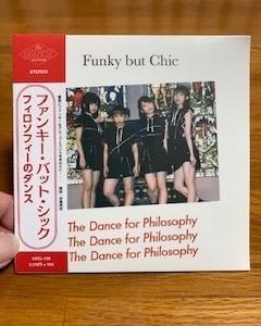 フィロソフィーのダンスのファーストアルバム『Funky But Chic』を買ったら、紙ジャケット仕様だった件。