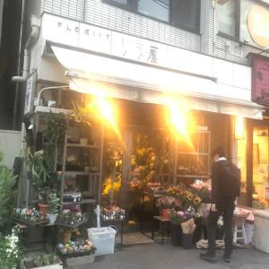中目黒の好きな花屋さん『リラ屋』