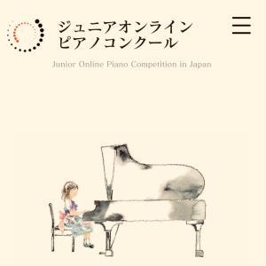 ジュニアオンラインピアノコンクール予選通過♪