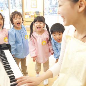 保育士・幼稚園教諭のためのピアノコース