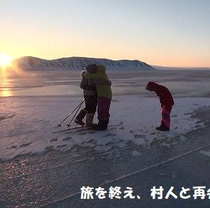 """""""北極・「極夜」の探検に挑む"""" 冒険・探検 =43="""