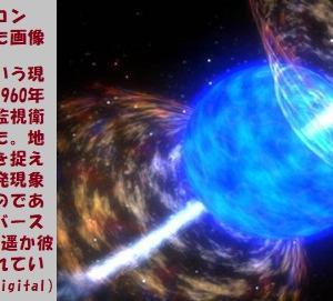 """""""宇宙の果てはどうなってる"""" 冒険・探検 =63="""