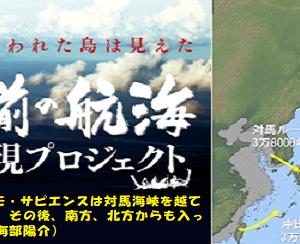 """""""地球永住・科学者のアイデア""""冒険・探検 =127="""