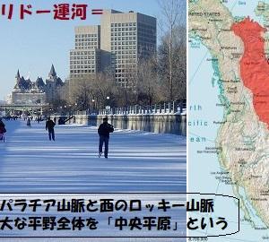 """""""カナダ、実は知らないことだらけ"""" 冒険・探検 =178="""