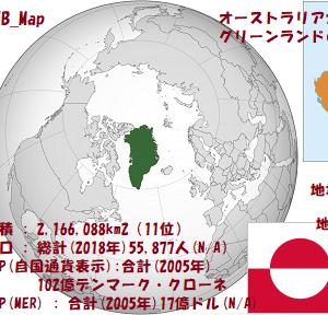"""""""温暖化する緑の大地(1/8)"""" 地球と生きる / =042="""