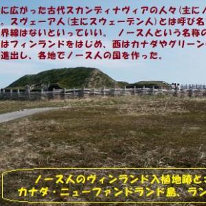 """""""温暖化する緑の大地(3/8)"""" 地球と生きる / =044="""