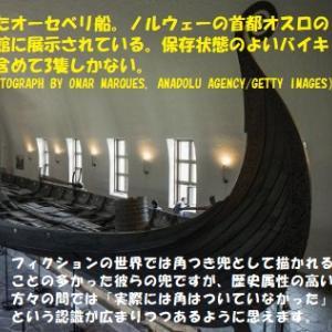 """""""温暖化する緑の大地(5/8)"""" 地球と生きる / =046="""