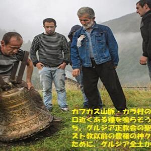 """""""鉄の新シルクロード (3/5)"""" 地球と生きる / =056="""