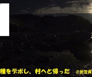 """""""北極・「極夜」の探検に挑む"""" 冒険・探検 =36="""