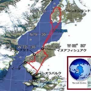 """""""北極・「極夜」の探検に挑む"""" 冒険・探検 =37="""