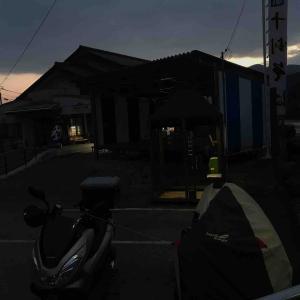 西日本ツーリング 31日目 2/23 花粉症食らったつらい