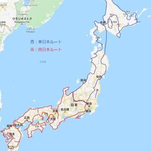 西日本ツーリング まとめ