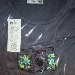 プリントロングTシャツ 495円