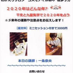 12月24日(火)最後のオープンデー♡御礼