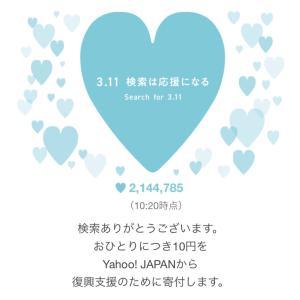 26w3d(7months) 健診日