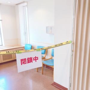 30w3d(8months) 管理入院13日目