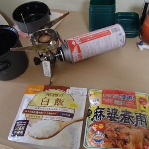 PRIMUSソロクッカーでアルファ米を炊飯