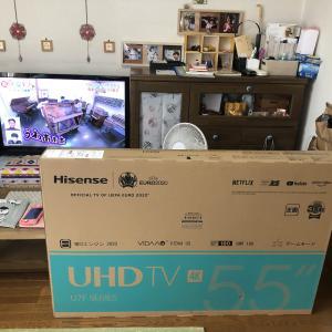 4Kテレビ ハイセンス 55U7F を設置する!