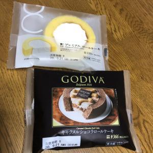 GODIVA キャラメルショコラロールケーキ