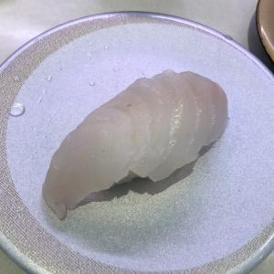 ある日の「はま寿司」