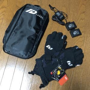 電熱グローブ 山城 ID-201 HEAT1 を購入!