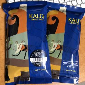 カルディでコーヒーとコーヒー缶を購入