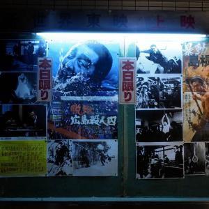 大阪 (怪しい)NIGHT WALK  一丁目