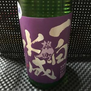 今日の一杯 秋田の星 「一白水星 純米吟醸 雄町」